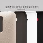 เคส ASUS ZenFone 2 Go (4.5 นิ้ว ZB452KG) พลาสติกเรียบหรู ดูดี มีสไตล์ NILLKIN ราคาถูก