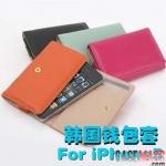 case iphone 5 เคสไอโฟน5 กระเป๋าหนังใส่มือถือบางเรียบหรูดูดี Korean women cross into the wallet
