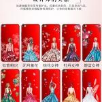 เคส huawei p8 max พลาสติกลายผู้หญิงแสนสวย พร้อมที่คล้องมือ สวยมากๆ ราคาถูก (ไม่รวมแหวน)