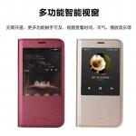 เคส Huawei G7 Plus แบบฝาพับโชว์หน้าจอ สวยงามมาก ราคาถูก