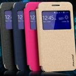 เคส Samsung GALAXY Core 2 DUOS เคสหนังฝาพับโชว์หน้าจอใหญ่ พับตั้งได้ หนังบางเป็นประกายสวยๆ