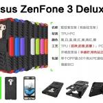 Case Asus Zenfone 3 Deluxe (5.7 นิ้ว ZS570KL) เคสกันกระแทก สวยๆ ดุๆ เท่ๆ แนวอึดๆ แนวทหาร เดินป่า ผจญภัย adventure มาใหม่ ไม่ซ้ำใคร ตัวเคสแยกประกอบ 2 ชิ้น ชั้นในเป็นยางซิลิโคนกันกระแทก ครอบด้วยแผ่นพลาสติกอีก1 ชั้น สามารถกาง-หุบ ขาตั้งได้