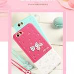 Case iPhone 6s Plus / 6 Plus (5.5 นิ้ว) ซิลิโคน TPU ลายโบว์น่ารักแสนหวานมากๆ ราคาถูก (ไม่รวมสายคล้อง)