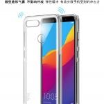 เคส Huawei Y6 Prime (2018) ซิลิโคน Silicone โปรง่ใส Imak สวยงามมาก ราคาถูก