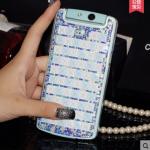 Case OPPO N1 Mini พลาสติกประดับคริสตัลสวยงามสุดวิ้ง ราคาถูก (ไม่รวมสายคล้อง)