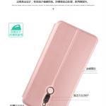เคส Huawei Nova 2i แบบฝาพับหนังเทียม MOFI สวยงามมากคลาสสิคมากๆ ราคาถูก