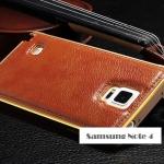case note 4 เคส Samsung Galaxy note 4 ขอบ Bumper โลหะ + แผ่นหลัง สวยงามมาก ราคาส่ง ขายถูกสุดๆ