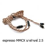 ขาย VE สายเปลี่ยนหูฟังขั้ว MMCX สำหรับหูฟัง Shure หรือหูฟังอื่นๆที่ใช้ขั้ว MMCX