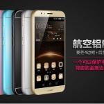 Case Huawei G7 Plus แบบประกอบ 2 ชิ้น ขอบเคสโลหะ Bumper + พร้อมแผ่นฝาหลัง PC สวยมากๆ ราคาถูก ราคาส่ง ราคาปลีก