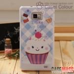 Case S2 Case Samsung Galaxy S2 i9100 HAPPYMORI ประดับตกแต่งด้วยของน่ารักๆ สวยๆ
