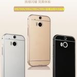 Case HTC One M8 แบบประกอบ 2 ชิ้น ขอบเคสโลหะ Bumper + พร้อมแผ่นฝาหลัง PC สวยมากๆ ราคาถูก ราคาส่ง ราคาปลีก