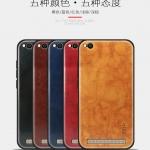 เคส Xiaomi Redmi 5A TPU ขอบยืดหยุ่น ด้านหลังประดับหนังเทียม สวย หรูหรา เกินราคา ราคาถูก