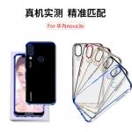 เคส Huawei P20 Lite (Nova 3e) ซิลิโคนแบบนิ่มโปร่งใสขอบสีเมทัลลิคสวยงาม ราคาถูก