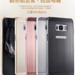 เคส Samsung S8 Plus ขอบเคสโลหะ Bumper ขอบกันกระแทก + พร้อมแผ่นฝาหลังเงางามสวยจับตา ราคาถูก