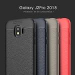 เคส Samsung J2 Pro 2018 พลาสติก TPU สีพื้นสวยงามมาก ราคาถูก