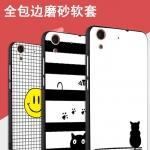 Case Huawei Y6II พลาสติกแบบนิ่มสกรีนลายการ์ตูน กราฟฟิค น้องแมว ผลไม้ น่ารักมากๆ ราคาถูก (ไม่รวมสายคล้อง)