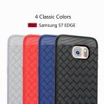 เคส Samsung S7 Edge พลาสติก TPU แบบนิ่มลายสานสวยหรูหรา ราคาถูก