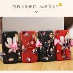 เคส Huawei Y6II พลาสติกสกรีนลายดอกไม้แสนหวานพร้อมสายคล้องคุ้มค่ามากๆ ราคาถูก