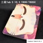 Tab S 10.5