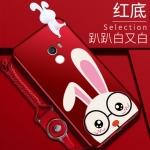 เคส Xiaomi MI Mix 2 พลาสติกการ์ตูนเกาะเคสน่ารักมากๆ ราคาถูก (สีของสายคล้องแล้วแต่ร้านจีนแถมมา)