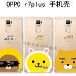 case oppo r7 plus พลาสติกโปร่งใสสกรีนลายสุดน่ารัก ราคาถูก