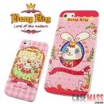 case iphone 5 เคสไอโฟน5 เคสลายการ์ตูนกระต่าย Bunny King