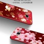 เคส Samsung Galaxy Grand 2 ซิลิโคนแบบนิ่ม สกรีนลายดอกไม้ สวยงามมากพร้อมสายคล้องมือ ราคาถูก (ไม่รวมแหวน)