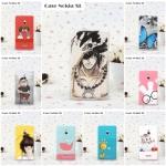 เคส Nokia XL ลายการ์ตูน น่ารักๆ เท่ๆ แนวๆ เคสทำจากพลาสติกน้ำหนักเบา ขอบใสสวยๆ