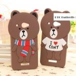 เคส HTC Butterfly X920D ซิลิโคนหมีบราวนฺน่ารักสุดๆ เคสมือถือ ขายปลีก ขายส่ง ราคาถูก