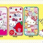 เคส iphone 6 4.7 นิ้ว TPU + PC ลายการ์ตูนแสนหวานน่ารักมากๆ ราคาส่ง ขายถูกสุดๆ -B-