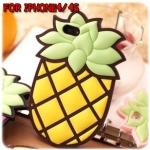 case iphone 4/4s เคสไอโฟน4/4s เคสซิลิโคน 3D สับปะรด น่ารักๆ แปลกดี