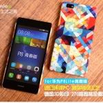 เคส Huawei P8 Lite พลาสติกเคลือบเงาสกรีนลายดอกไม้ กราฟฟิค สวยงามมากๆ ราคาถูก
