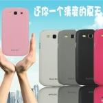 เคส S3 Case Samsung Galaxy S3 เคสสีพื้น ผิวไม่เรียบสากๆ กันลื่นและกันรอยนิ้วมือ สวยๆ มีหลายสีให้เลือก