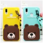 เคส VIVO V9 ซิลิโคน 3 มิติ หมีน้อย พร้อมสายคล้องน่ารักมาก ราคาถูก