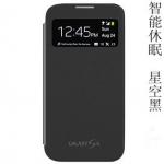 เคส S4 Case Samsung Galaxy S4 i9500 เคสฝาพับข้างบางเฉียบแบบเปลี่ยนแผ่นหลัง สวยๆ