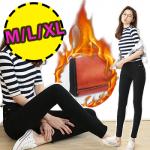 [พร้อมส่ง] P7703 กางเกงสกินนี่ Skinny ขายาว บุขนกันหนาว M/L/XL