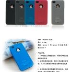 เคสไอโฟน 4/4s case iphone 4/4s ตัวเคสทำจากซิลิโคนผิวขุ่นด้าน โชว์ให้เห็นตัวเตรื่อง ตรงส่วนโลโก้ iphone เว้นช่องว่างเป็นวงกลมไว้ เผยให้เห็นโลโก้ iphone สวยๆเรียบๆ แต่มีดีไซน์
