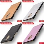 เคส Huawei Mate 8 พลาสติกประดับโลหะสวยงามมาก ราคาถูก