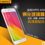 สำหรับ OPPO F1s ฟิล์มกระจกนิรภัยป้องกันหน้าจอ 9H Tempered Glass 2.5D (ขอบโค้งมน) HD Anti-fingerprint ราคาถูก