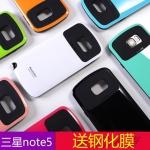 เคส Samsung Galaxy Note 5 พลาสติกสีพลาสเทลน่ารักมากๆ ไม่ซ้ำใคร ราคาถูก