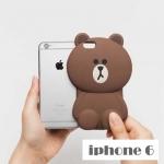เคส iphone 6 (4.7) ซิลิโคน 3 มิติ 3D การ์ตูนหมีน้อยสุดน่ารัก น่าใช้ ราคาส่ง ราคาถูก