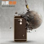 เคส Huawei Nova Plus เคสหนังเทียมขอบทอง นิ่ม เรียบหรู สวยมาก ราคาถูก
