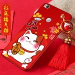 เคส Xiaomi MI Max 2 ซิลิโคนแมวกวักนำโชค Lucky Neko พร้อมที่ห้อยเข้าชุด ราคาถูก