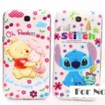 เคส Note 2 Samsung Galaxy Note 2 TPU แบบใสโปร่งแสงลายหมีพูห์ พิกเลต สติช เคสมือถือ ขายส่ง ราคาถูก