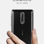 เคส Nokia 8 ซิลิโคน soft case สีสันสดใส ราคาถูก
