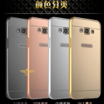 เคส Samsung Galaxy E7 ขอบเคสโลหะ Bumper + พร้อมแผ่นฝาหลังเงางามสวยจับตา ราคาถูก