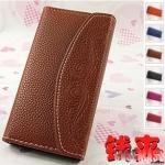 case iphone 5 เคสไอโฟน5 เคสกระเป๋าหนังปั้มลายสวยๆ wallet holster stamp embossed leather