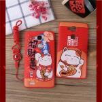Case Huawei GR5 ซิลิโคน soft case นำโชค สีแดงสดใสต้อนรับปีไก่ เฮงๆ ราคาถูก (ไม่รวมสายคล้อง)