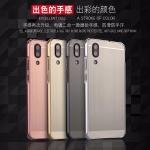 เคส Huawei P20 ขอบเคสโลหะ Bumper ขอบกันกระแทก + พร้อมแผ่นฝาหลัง ราคาถูก