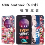 เคส Asus Zenfone 2 (ZE500CL) 5นิ้ว แบบฝาพับหนังเทียมสกรีนลายการ์ตูนสีสันสดใสน่ารักมากๆ ราคาส่ง ราคาถูก